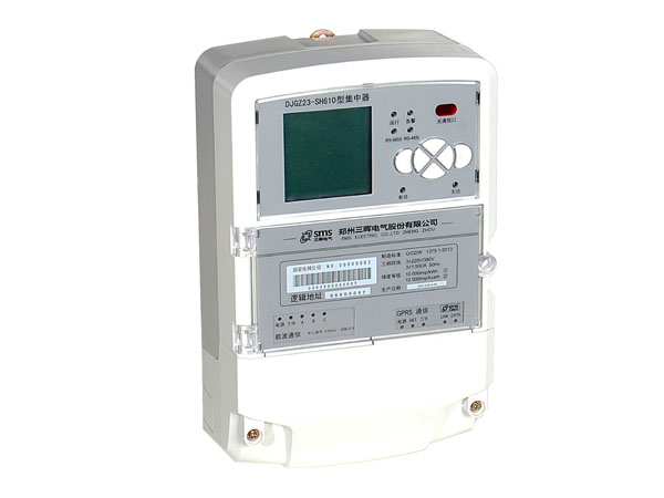 Name: DJGZ23-SH610 type concentrator